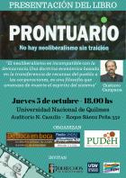Gustavo Campana en la UNQ
