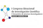 Se realiza en San Juan el I Congreso Binacional de Investigaciones Científicas