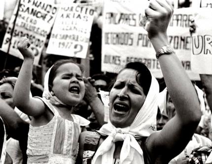 Año 1982 Avellaneda Fotógrafa Adriana Lestido