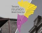 Comienza la III Reunión Brasil Cono Sur de la UDUAL