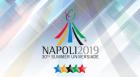 La UNQ con representación en los Juegos Olímpico Universitarios